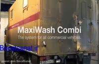 کارواش فول اتوماتیک ماشین سنگین MaxiWash Vario washtech