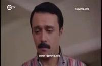 دانلود قسمت  235 سریال مریم دوبله فارسی در تلگرام @Tasvirfa