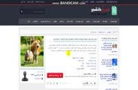 طرح جابر اول دبستان حیوانات اهلی به همراه دفتر کارنما - نسخه ورد