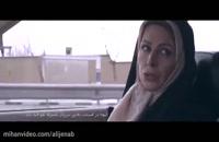 دانلود قسمت 7 سریال ممنوعه (کامل) -هفت ام ممنوعه / سریال ful online