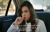 دانلود قسمت73 سریال فضیلت خانم دوبله فارسی