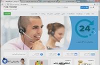 جزوه کنکوری آیین دادرسی مدنی ۱ و ۲ و ۳ دکتر سهیل طاهری