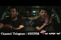 دانلود رایگان سریال ساخت ایران 2 قسمت 17 کانال تلگرام ما : MOV85@