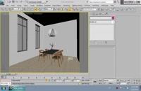 آموزش نورپردازی داخلی با Vray در 3dmax