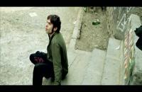 فیلم ایرانی بغض