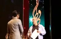 دانلود  مراسم هفدهمین جشن حافظ