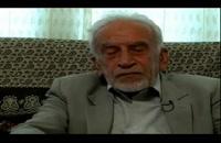 مستند پرونده زمین دانشگاه آزاد واحد علوم و تحقیقات تهران 4