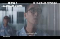 دانلود فیلم Dark Figure of Crime 2018 با دوبله فارسی