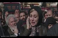 دانلود رایگان و کامل فیلم چهارراه استانبول