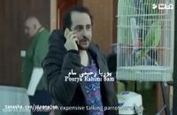 دانلود فیلم کوپال -mp4