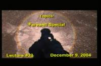 007117 - فیزیک: 3.موج و ارتعاش (Walter Lewin)