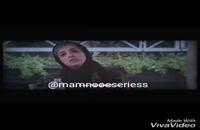 قسمت 13 سیزدهم سریال ممنوعه (سریال) (کامل) | دانلود رایگان قسمت سیزدهم 13 ممنوعه-HD