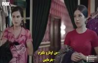 دانلود قسمت 3 سریال یک تندباد bir deli ruzgar با زیرنویس فارسی چسبیده