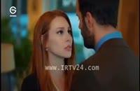 دانلود قسمت 216 سریال ترکی عشق اجاره ای با دوبله فارسی + اپدیت 1 مرداد