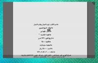 ثواب زیارت امام حسین علیه السلام.....