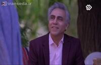 دانلود سریال ایرانی پدر قسمت 24 (پارت دوم)