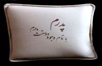 ماساژوربالشتکی شارژی لمسی با قابلیت چاپ طرح موردنظر شما09189570355