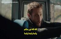 قسمت 46 سریال گودال - Cukur با زیرنویس فارسی