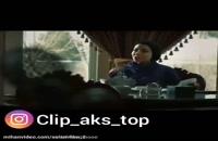 دانلود فیلم کاتیوشا کامل و نسخه قاچاق