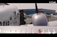 قسمت هجدهم ساخت ایران2 (سریال) (کامل) | دانلود قسمت18 ساخت ایران 2
