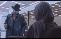 فیلم سینمایی ایرانی همیشه پای یک زن در میان است(کانال تلگرام ما Loks_shop@)