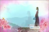 قسمت 56 دونگ یی HD