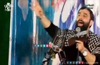 از تو روضه تا حرم - کربلایی جواد مقدم | Urdu Subtitle