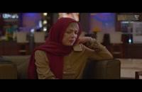 فیلم ایرانی وقتی برگشتم