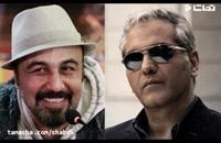 دانلود فیلم آزاد مثل هوا (رضا عطاران)