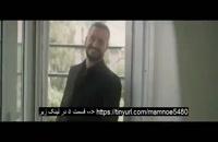 قسمت پنجم ممنوعه (سریال)(کامل) لینک مستقیم | دانلود ممنوعه قسمت 5 پنج
