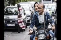 دانلود کامل فیلم آذر نیکی کریمی