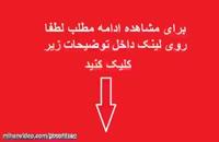 دانلود گلهای بازی ایران و عمان امروز یکشنبه 30 دی 97