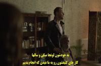 قسمت 3 مردگان yasamayanlar زیرنویس چسبیده فارسی اختصاصی