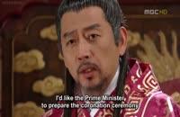 Jumong Farsi EP75 HD