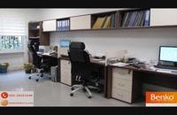 مبلمان اداری سیستمی-مبلمان اداری بنکو-26100782