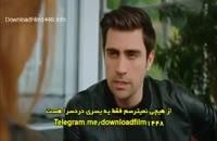 دانلود قسمت 49 سریال فضیلت خانم و دخترانش Fazilet Hanim ve Kizlari زیرنویس چسبیده