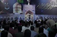 سخنرانی استاد رائفی پور با موضوع جنود عقل و جهل - تهران - 1396/04/02 - (جلسه 4)