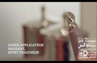 محصولات آرایشی نوکس NUXE