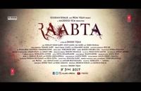 دانلود فیلم هندی عاشقانه Raabta 2017