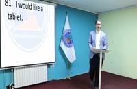 آموزش زبان انگلیسی (جلسه چهارمEssential 1  در یک دقیقه )