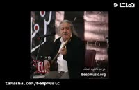 آهنگ عجب رسمیه رسم زمونه با صدای رسول نجفیان