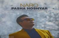 Pasha Hoshyar Naro