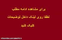 علت و ماجرای نامه سینماگران به رئیس صدا و سیما در اعتراض به نقدهای جنجالی مسعود فراستی