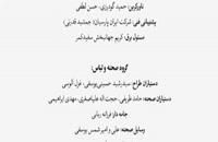 دانلود رایگان فیلم کمدی دلم میخواد کامل با کیفیت فول اچ دی | مهناز افشار - محمدرضا گلزار
