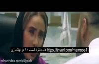 خرید قانونی قسمت 11 سریال ممنوعه ( یازدهم ) HD online