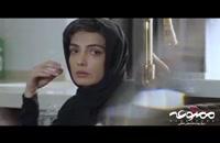 قسمت یازدهم سریال ممنوعه (سریال)(قانونی) | دانلود قسمت یازدم (11) سریال ممنوعه - FULL HD