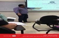 فیلم کلاس آمادگی آزمون نظام مهندسی 7 - کلاس بتن مهندس خلوتی