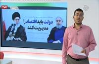 اخبار ایران و جهان - هفتم شهریور - برنامه عصرانه + وقایع تاریخی
