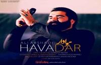 Ali Arshadi Havadar