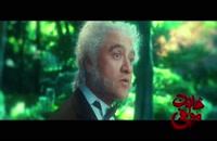 دانلود کامل و رایگان فیلم قانون مورفی با کیفیت 4K & 1080p Full HD